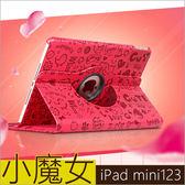 小魔女 卡通 蘋果 iPad mini1 2 3 保護套 平板皮套 mini3 休眠 保護套 保護殼 平板套 防摔 超薄 360旋转