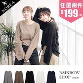自訂款-正韓超長寬袖素面上衣-L-Rainbow【A781881】
