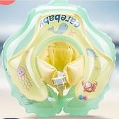 嬰兒游泳圈趴圈嬰幼兒脖圈腋下浮圈寶寶新生兒0123歲防翻兒童 阿卡娜