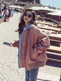 港風兩面穿外套女復古春秋韓版學生bf原宿寬鬆飛行員外套棒球服潮