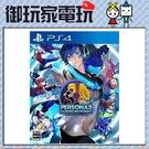 現貨 PS4 女神異聞錄 3 月夜熱舞 中文一般版