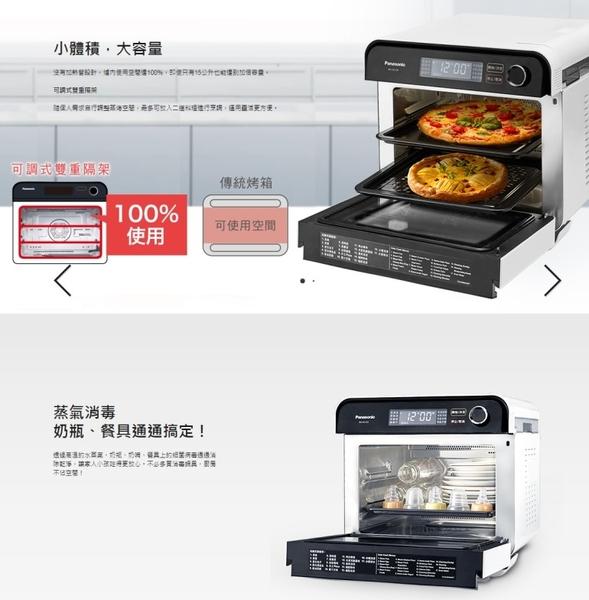 【佳麗寶】-留言加碼折扣(Panasonic國際)15L蒸氣烘烤爐【NU-SC110】蒸烤爐