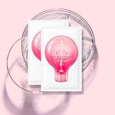 韓國 LadyKin 小燈泡安瓶精華 (2ml) 單片 小燈泡精華 精華 精華液 安瓶