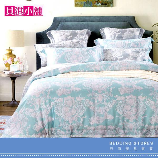 【貝淇小舖】100%萊賽爾天絲 雙人5x6.2尺 鋪棉兩用被床包組 附正天絲吊卡 時光琉璃