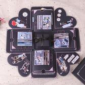 驚喜照片爆炸盒子相冊diy手工創意情侶浪漫告白生日禮物 概念3C旗艦店