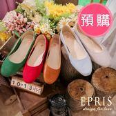 預購 平底娃娃鞋推薦 星心公主 全真皮舒適好穿跟鞋 版型偏大 21-26 EPRIS艾佩絲