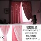 窗簾 2021新款網紅魔術貼窗簾布免打孔安裝臥室全遮光簡易自粘式遮陽 錢夫人