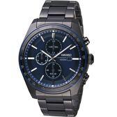 精工SEIKO潮流時尚太陽能計時腕錶 V176-0AZ0A SSC731P1