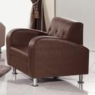 【森可家居】戴爾一人座咖啡色皮沙發 10ZX217-3 單人椅 水鑽 MIT台灣製造