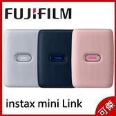 Fujifilm Instax Mini Link 智慧型手機印表機相印機恆昶 貨三色 可
