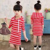 女童裝5春秋季洋裝2018新款8兒童10歲小女孩條紋11長袖純棉裙子