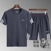速幹衣 運動套裝男夏季籃球寬鬆足球跑步夜跑訓練服速幹裝備大碼健身衣服 7款