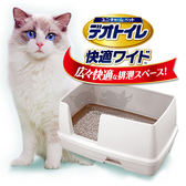 PetLand寵物樂園《日本Unicharm嬌聯》寬廣大雙層貓砂盆-抗菌除臭貓便盆/ 新款全配