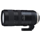 【24期0利率】TAMRON SP AF 70-200mm F/2.8 DI VC USD G2 A025 (公司貨)