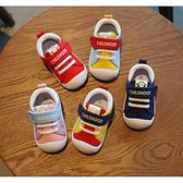 【4色】小猴子學步鞋寶寶鞋小童鞋嬰兒鞋男嬰鞋女嬰鞋男童鞋女童鞋柔軟棉柔軟底防滑 F3175
