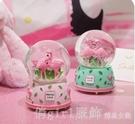 少女心玻璃球水晶球生日禮物 女生音樂盒八音盒天空之城歐式擺件 618購物節