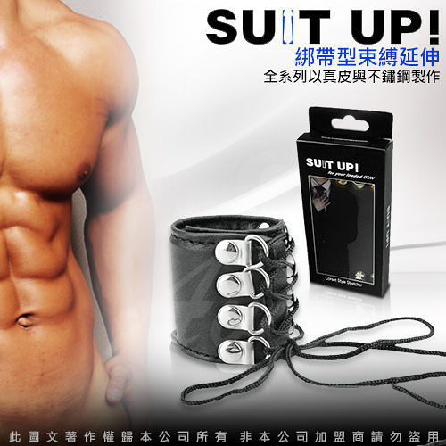 情趣用品-男性陽具穿戴器 SUIT UP! SM 綁帶型束縛延伸 陽具環SUM2213