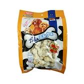 寵物家族-AMT天然潔牙牛奶牛皮骨結2.5吋 (1050g)