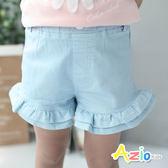童裝 短褲 雙層波浪下擺單釦短褲(藍)