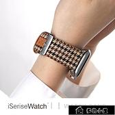錶帶 適用蘋果手錶錶帶千鳥格applewatch5/4代錶帶一二三四五創意帆布皮質英倫