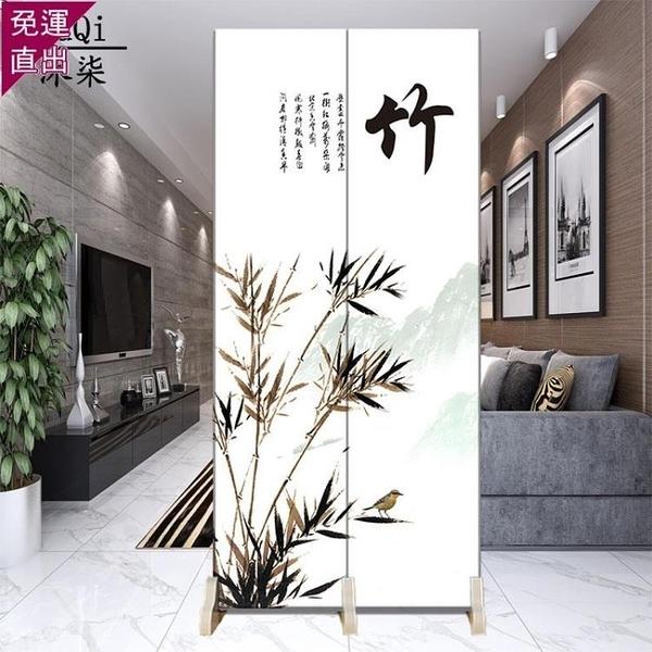 屏風新中式屏風隔斷客廳臥室小戶型折疊移動簡約現代簡易玄關布藝推拉 歐韓