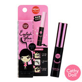 【Cathy Doll 凱蒂娃娃】黑天鵝長效假睫毛膠 (黑色) ◆86小舖 ◆