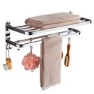 毛巾架 免打孔衛生間不銹鋼304浴巾架浴室衛浴掛件廁所置物架壁掛 YDL
