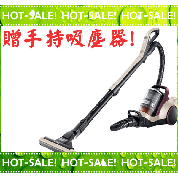 《搭贈市價$1980 乾濕二用吸塵器》HITACHI CVSX820T 日立 日本原裝 雙渦輪增壓防敏吸塵器
