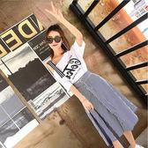 促銷 2千免運套裝A61時髦套裝裙子女韓版氣質學生露肩短袖小清新連身裙FZ2F071-A朵維思