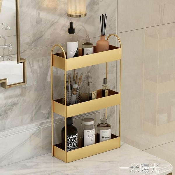 衛生間浴室洗手台置物架免打孔洗漱台桌面護膚化妝品整理收納架子  一米陽光