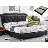 皮床 布床架 SB-085-3 凱羅5尺黑皮雙人床(不含床墊及床上用品)【大眾家居舘】