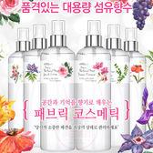 韓國 EVAS 空氣芳香衣物香水噴霧(500ml) 多款可選【小三美日】