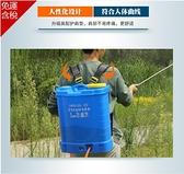噴霧器農用電動鋰電池高壓多功能背負式智慧充電噴農藥打藥機噴壺 MKS快速出貨