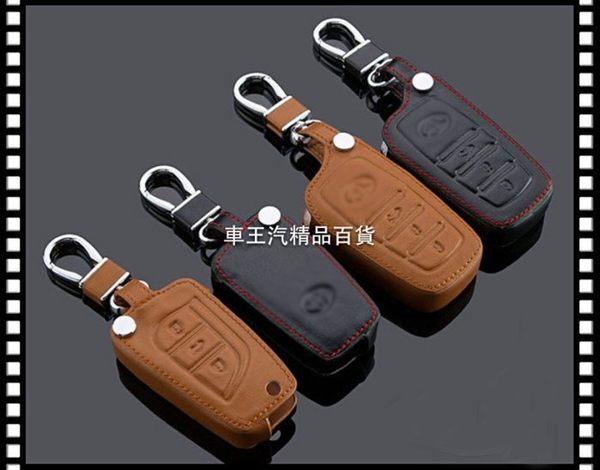 【車王汽車精品百貨】Toyota 豐田 Altis 11代 2015款 鑰匙套 鑰匙包 鑰匙皮套 貨到付款+100元