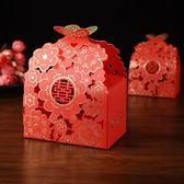 喜糖禮盒喜糖盒子婚禮婚慶用品糖果紙盒