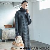 ❖ Winter ❖ 羊毛混紡麻花針織洋裝 - AMERICAN HOLIC