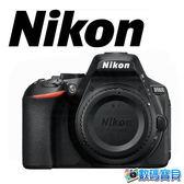 【送32GB+清保組】Nikon D5600 Body 單機身 不含鏡頭【6/30前申請送原廠好禮】】國祥公司貨