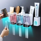 牙刷架 衛生間牙刷架漱口杯套裝壁掛式牙刷置物架牙刷杯架子刷牙杯免打孔【快速出貨八折下殺】