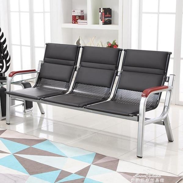辦公沙發組合簡約小戶型出租屋會客鐵架簡易辦公室三人皮沙發 【快速出貨】