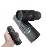 16X52高倍高清便攜單筒單調微光夜視望遠鏡手持單筒望遠鏡