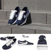 Nike 休閒慢跑鞋 Lab Roshe Cortez SP Fragment 藍白 閃電 阿甘 運動鞋 男鞋【PUMP306】 806964-410