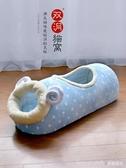 網紅貓窩冬季保暖貓咪窩貓房子四季通用貓屋貓床貓睡袋寵物床用品 YTL LannaS