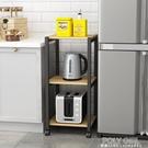 家用廚房夾縫置物架落地多層24cm超窄冰箱縫隙收納架可行動鍋架子 ATF 夏季狂歡
