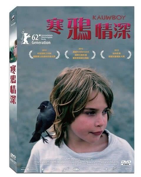 寒鴉情深 DVD (購潮8)