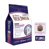 寵物家族-BEST BREED貝斯比-低敏無穀系列-全齡犬鮭魚+蔬果配方11.8KG