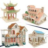 手工diy製作 小木屋房屋模型diy手工制作拼裝小屋創意大別墅成人小房子藝術屋 酷動3C