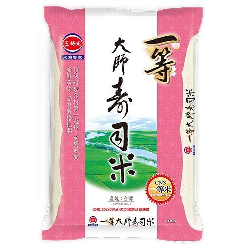 三好一等大師壽司米2.5kg【愛買】