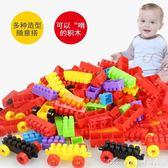 兒童顆粒塑料拼搭積木1-2幼兒園早教益智拼裝拼插積木3-6周歲玩具艾美時尚衣櫥