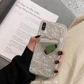 蘋果手機殼愛心鏡子銀箔貝殼紋【聚寶屋】