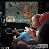 汽車遮陽簾車用窗簾防曬隔熱遮陽擋 側窗磁鐵遮光簾汽車窗遮陽板『新佰數位屋』